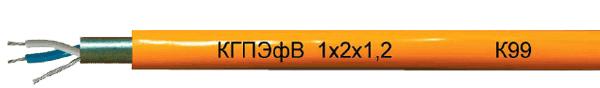 Кабель сети ProfiBus-PA КГПЭфВ 1х2х1,2