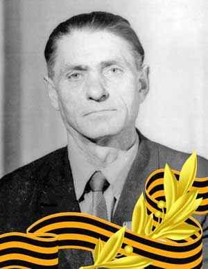 Вахрухин Алексей Александрович