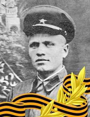 Вахрухин Михаил Александрович