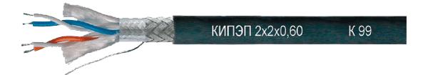 Кабель КИПЭП 2х2х0,6