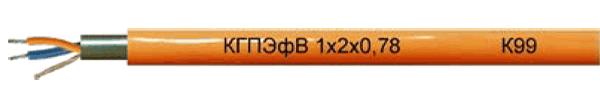 Кабель сети ProfiBus-PA КГПЭфВ 1х2х0,78