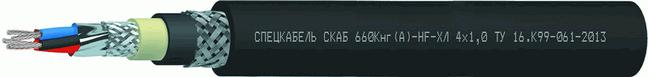 СКАБ 660Кнг(А)-HF-ХЛ NxSл