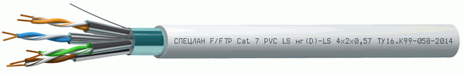 СПЕЦЛАН F/FTP Cat 7 PVC LS нг(D)-LS